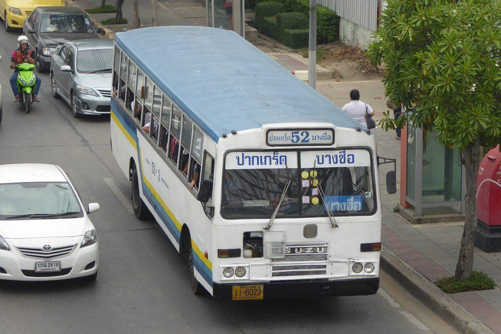 How to get to Immigration Office in Bangkok