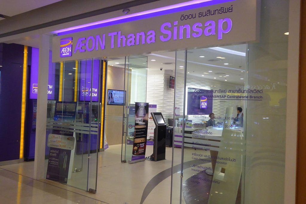 AEON ATM in Bangkok