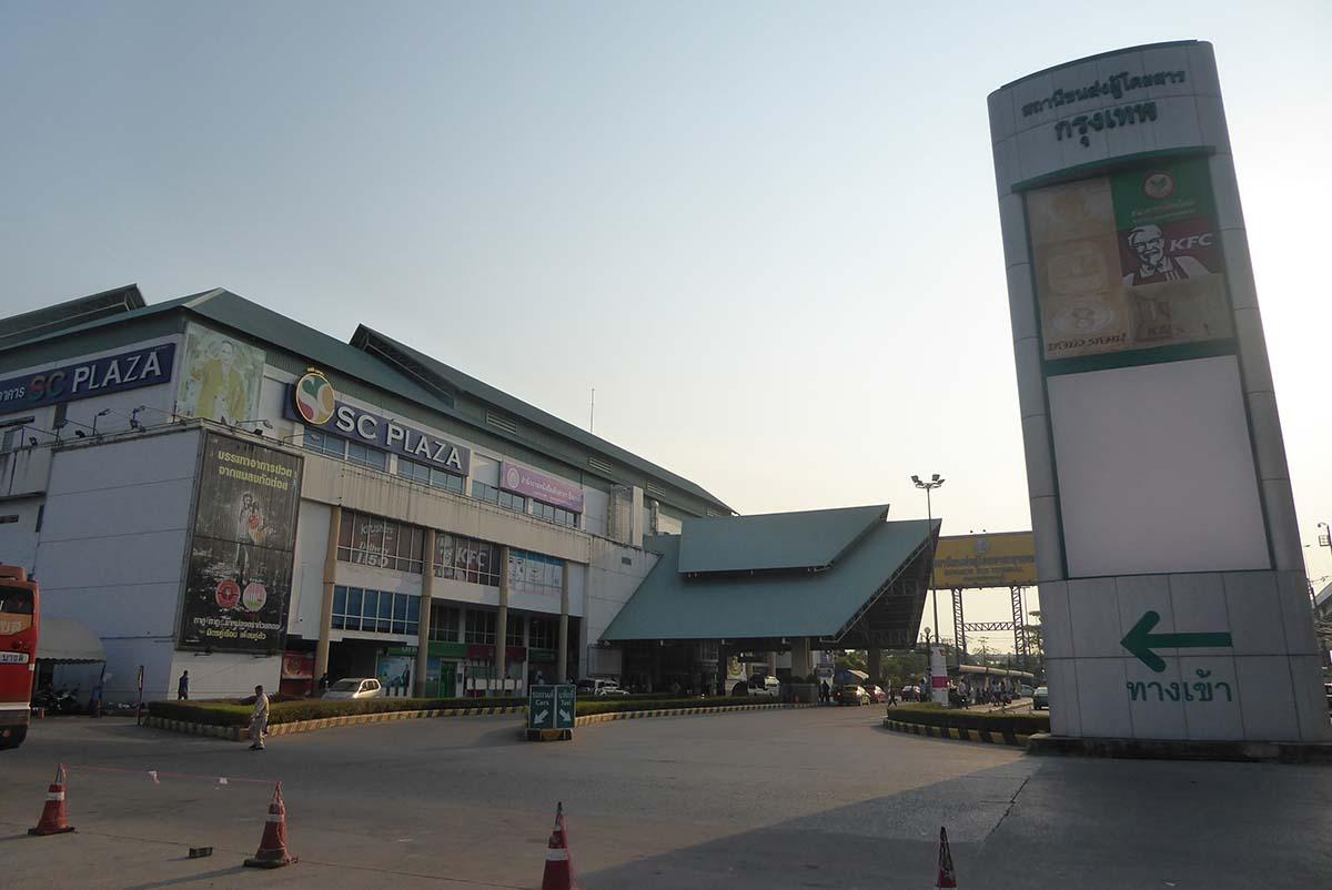 Southern Bus Station Bangkok
