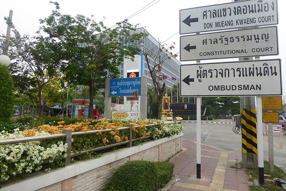 Immigration Office Chaengwattana, Bangkok