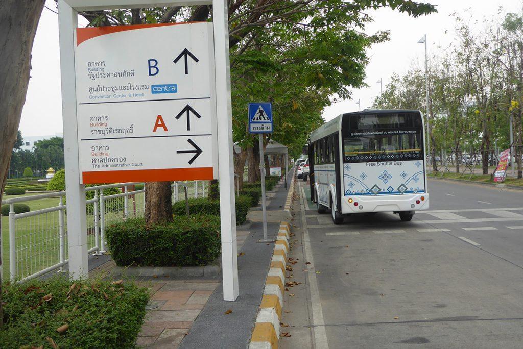 Immigration Office Chaengwattana, Bangkok. Free shuttle bus.