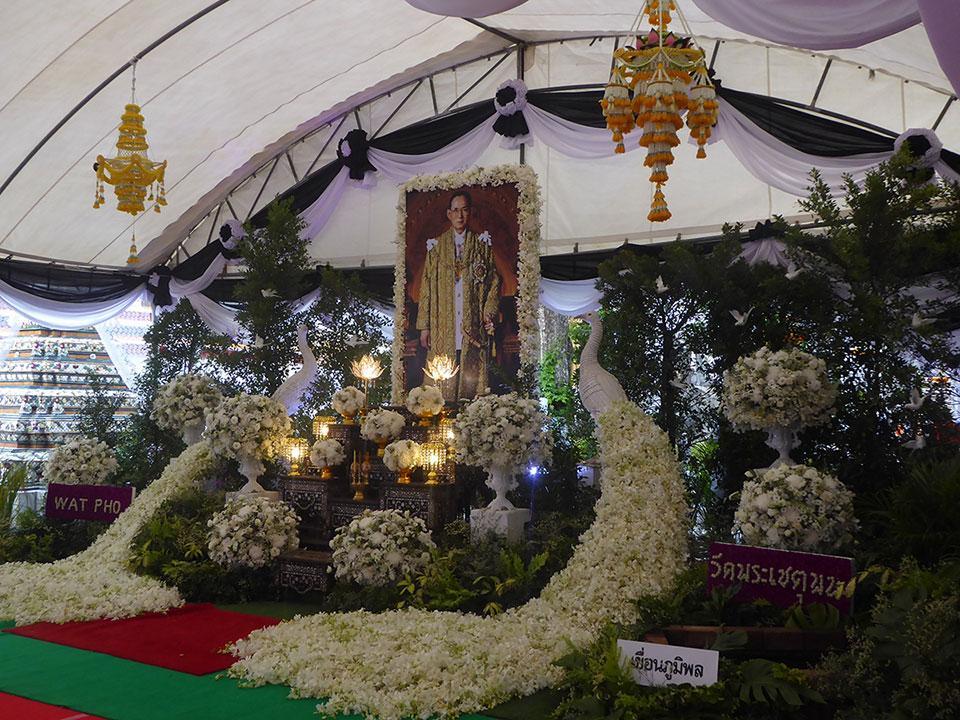 King Rama IX of Thailand