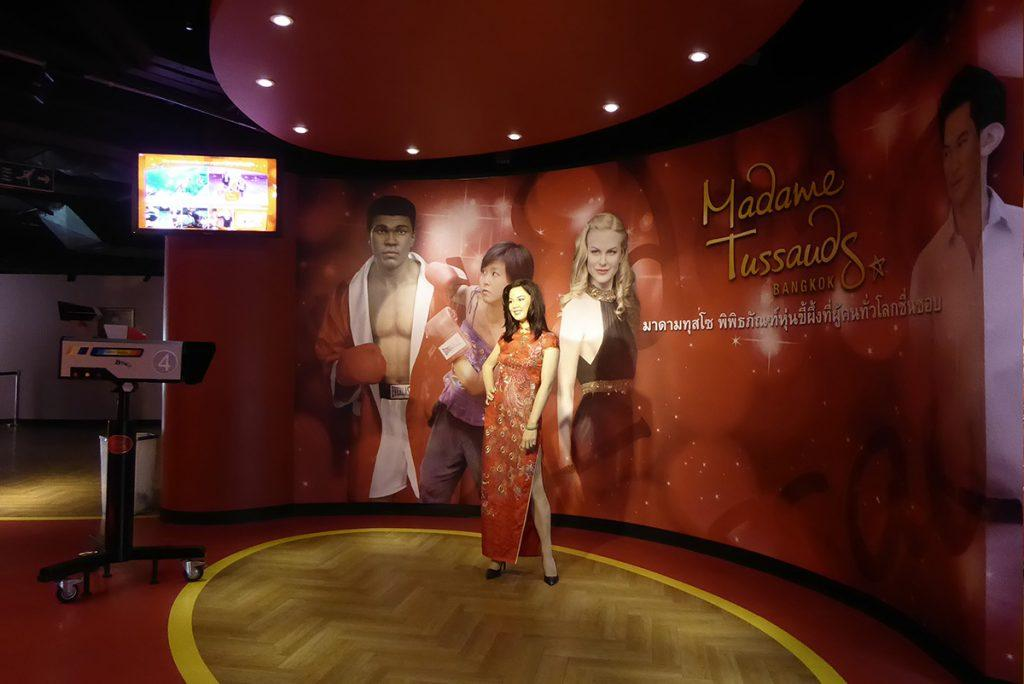 Madame Tussauds 1024x684 - Bangkok for Kids