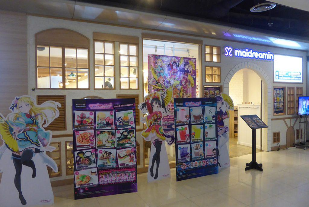 Maidreamin Japanese Theme Cafe in Bangkok