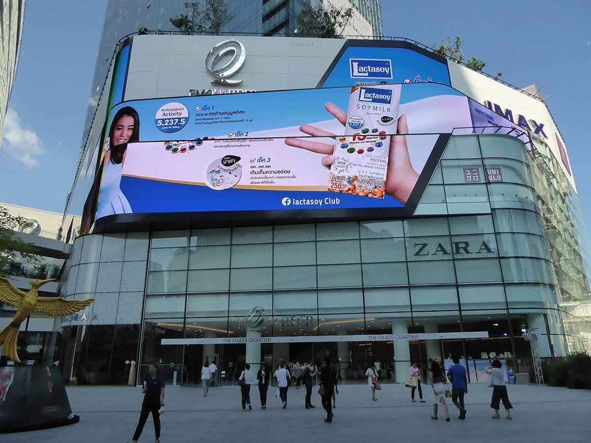 The EMQuartier Top Malls in Bangkok