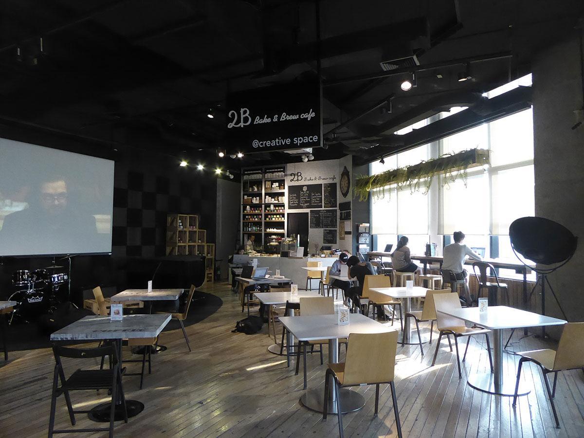 TCDC Bangkok