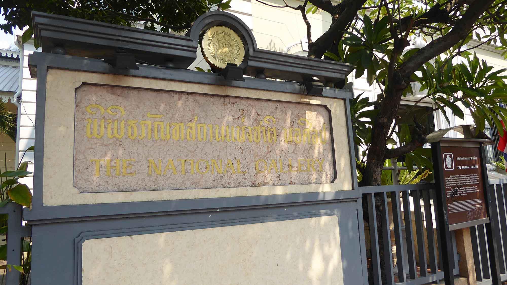 The National Gallery, Bangkok.