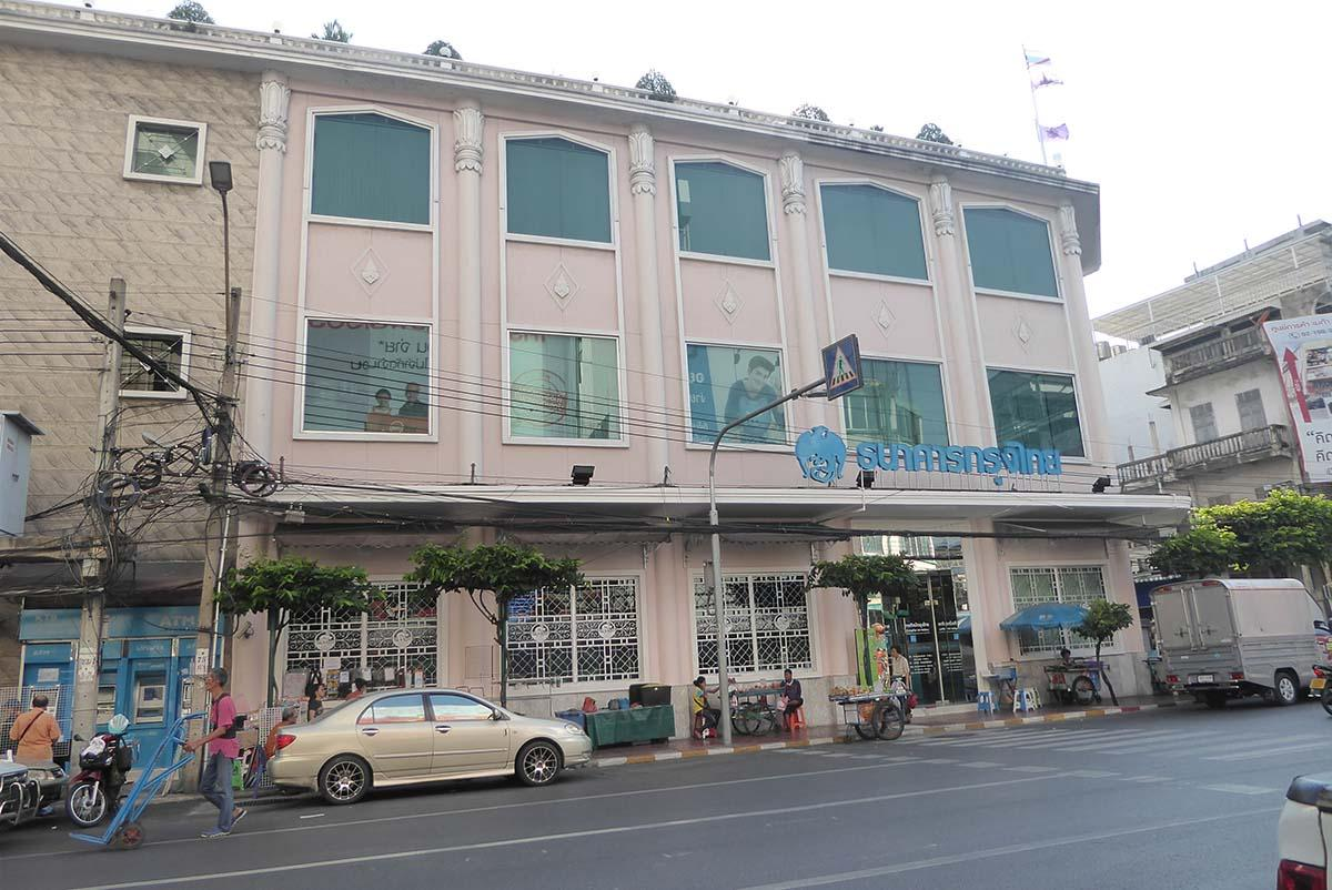 Krung Thai Gallery Bangkok.