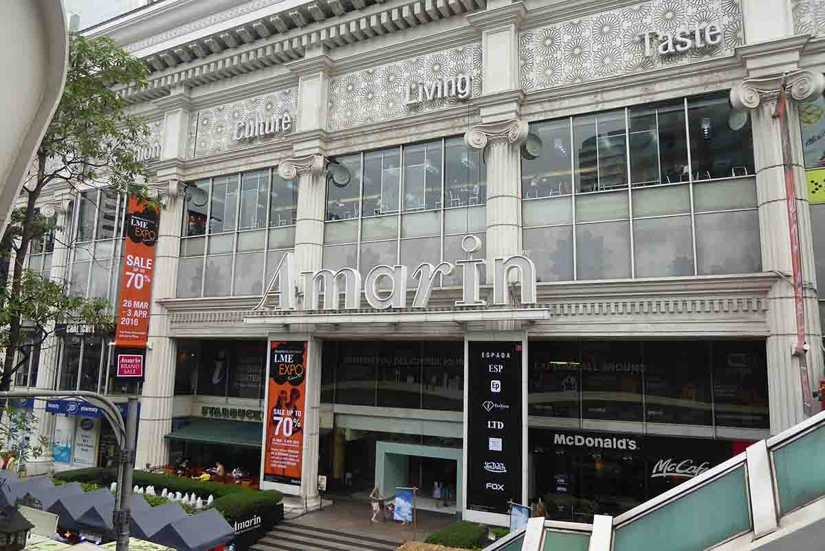 P1110040 - Bangkok Malls A-Z