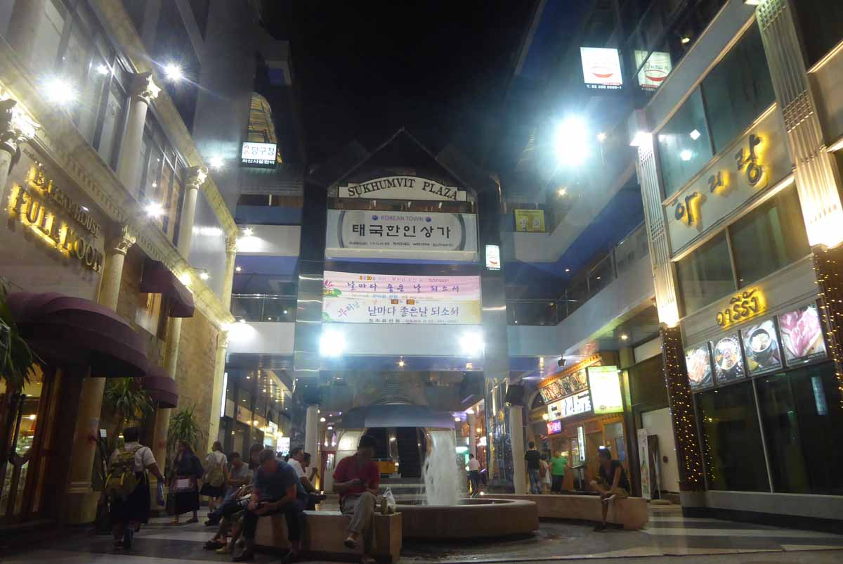 Korean restaurants in Bangkok
