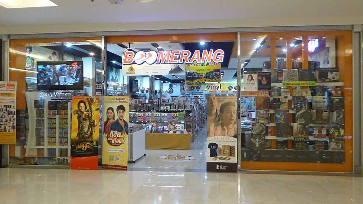 Where to buy DVD in Bangkok Boomerang