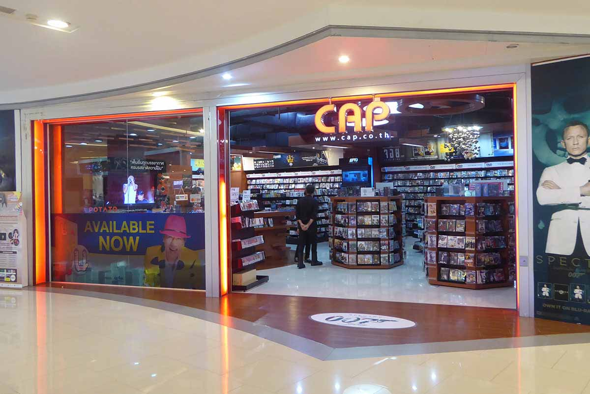 Where to buy DVD in Bangkok CAP