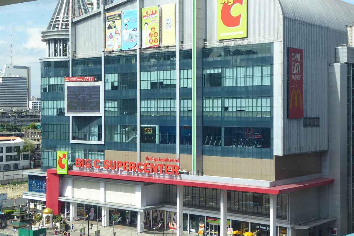 P1130424 - Bangkok Malls A-Z