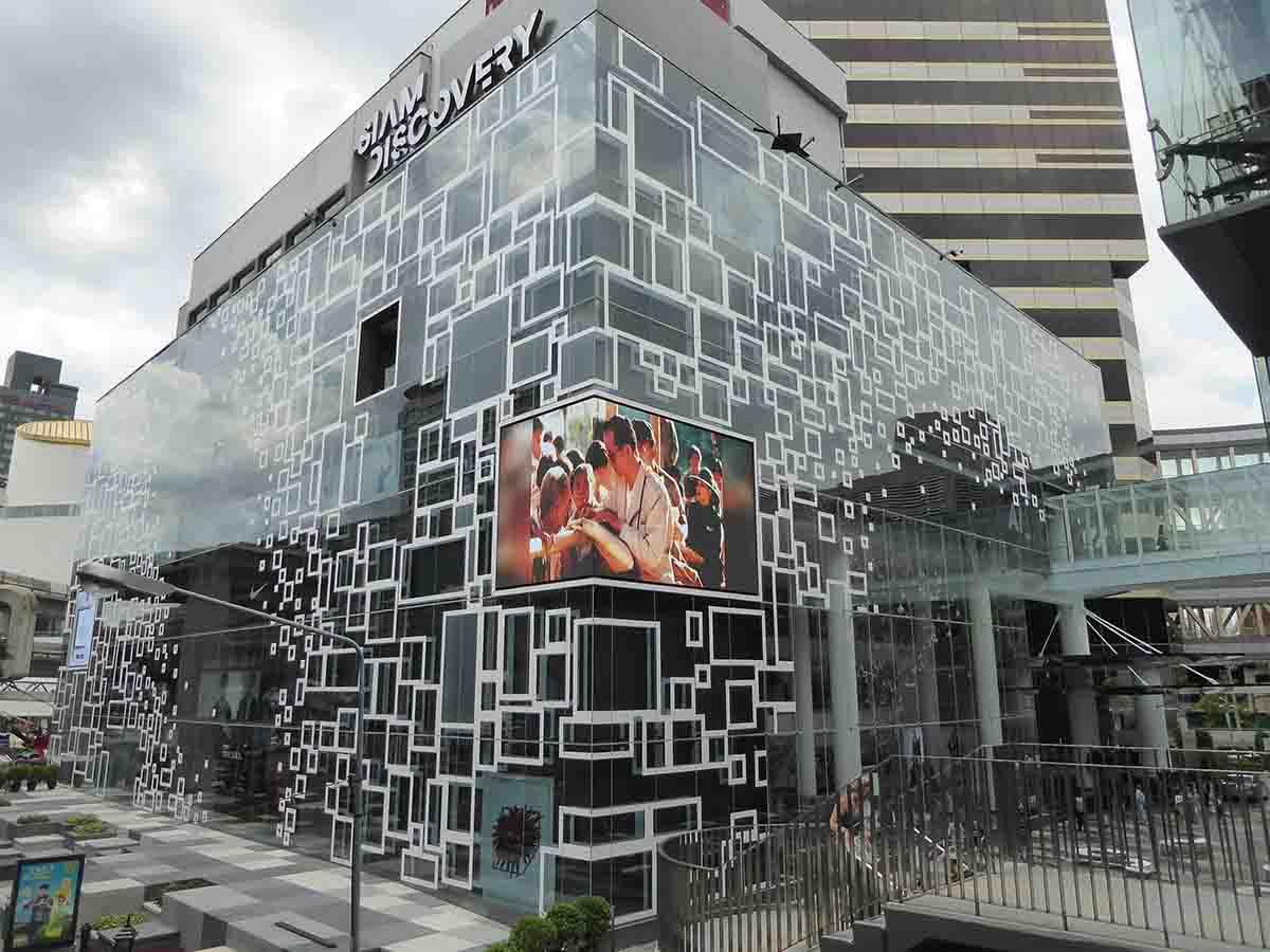 Siam Discovery shopping center in Bangkok