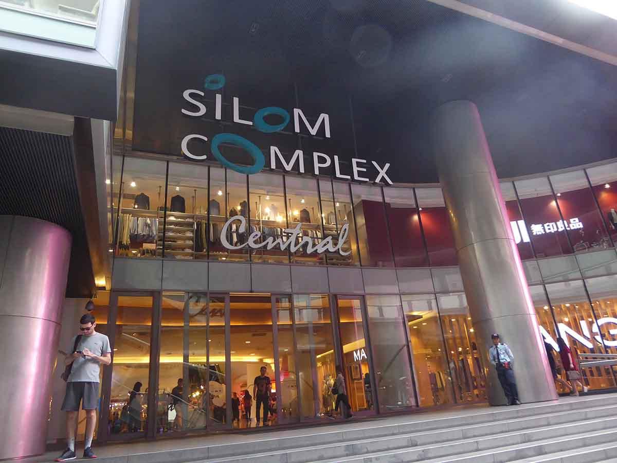 P1160571 - Bangkok Malls A-Z