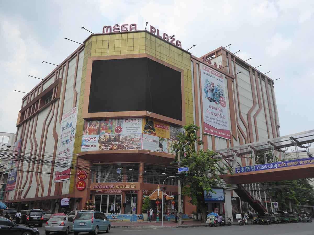 Shopping for Toys in Bangkok
