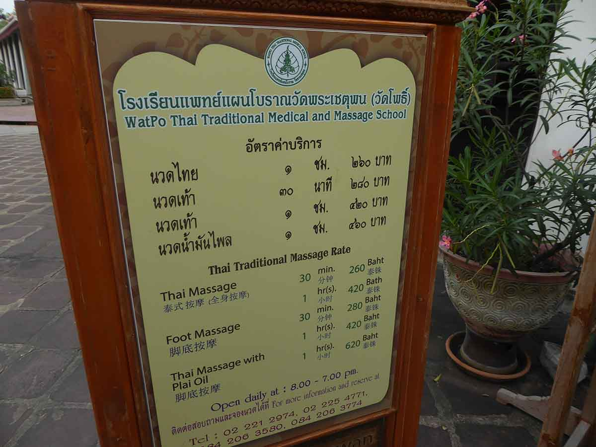 Wat Pho Temple Tourist Attraction in Bangkok