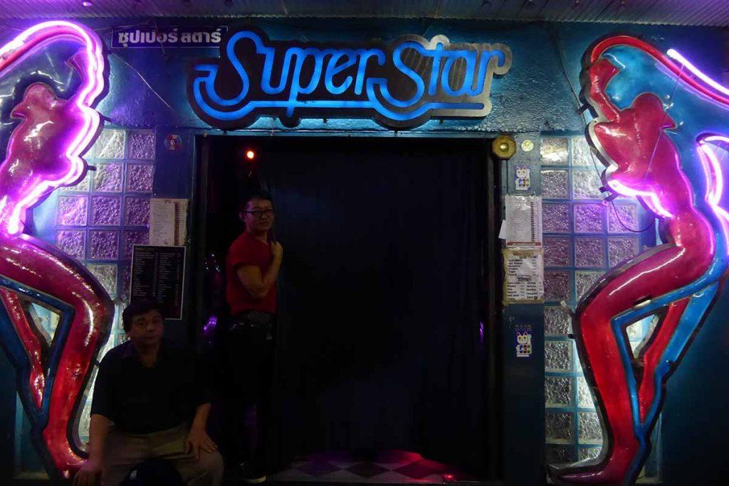 Patpong Go Go 1024x684 - Patpong Night Bazaar