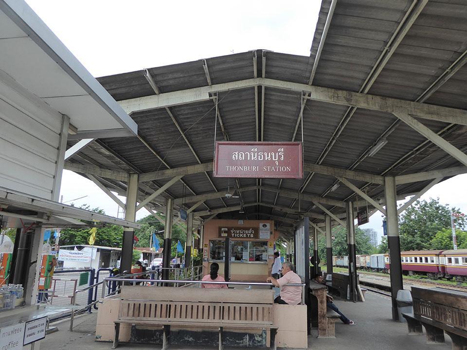 Thonburi Station - Kanchanaburi