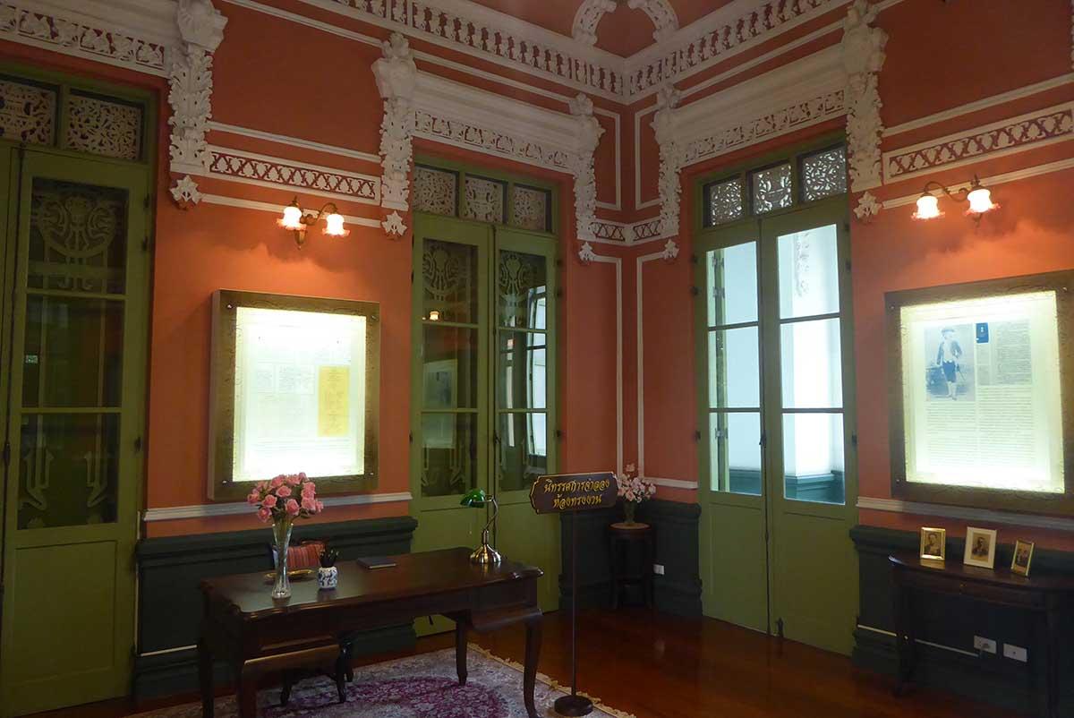 P1140594 - Parutsakawan Palace – Chitralada Villa