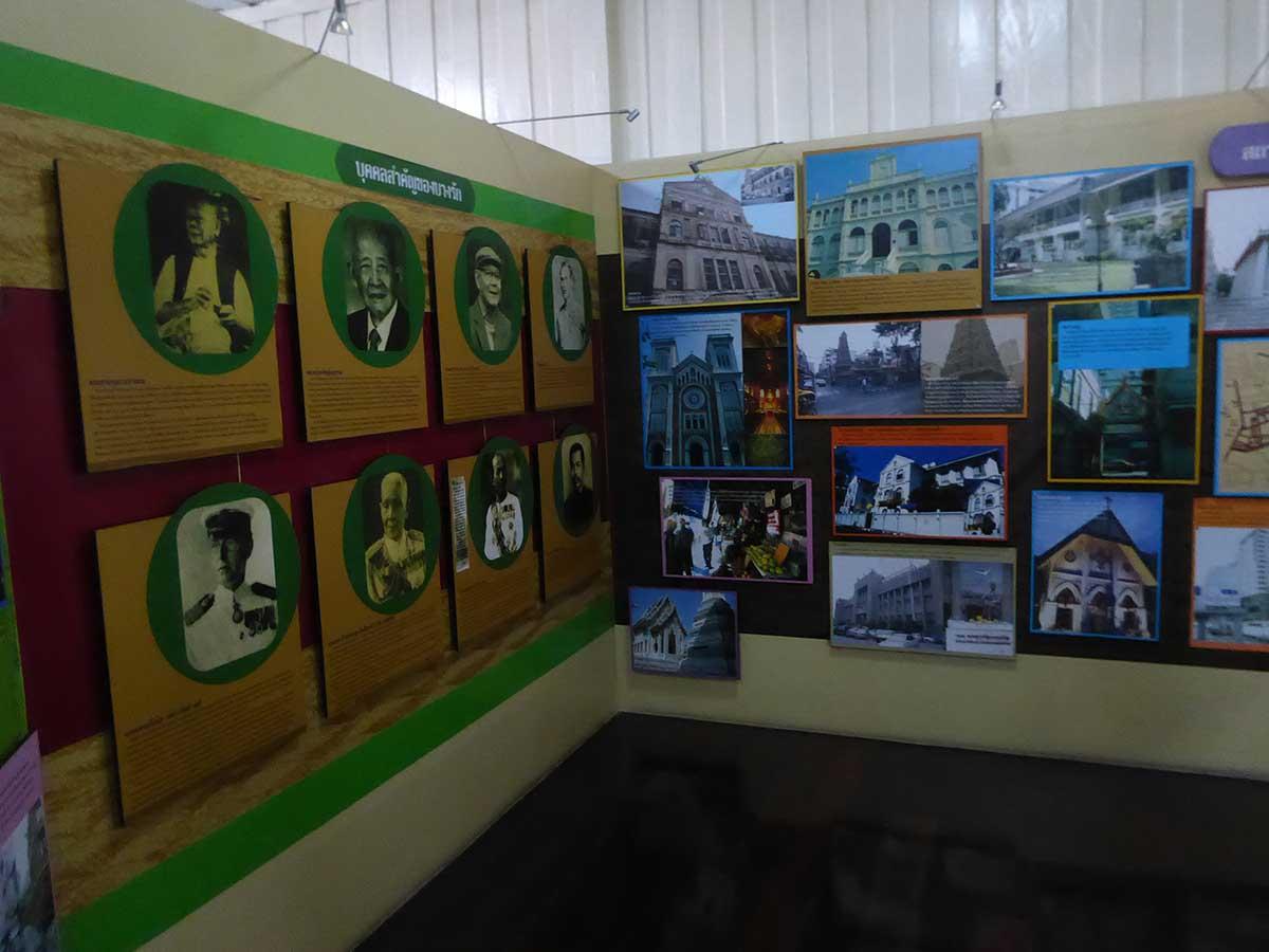 Museums in Bangkok - Bangkokian Museum