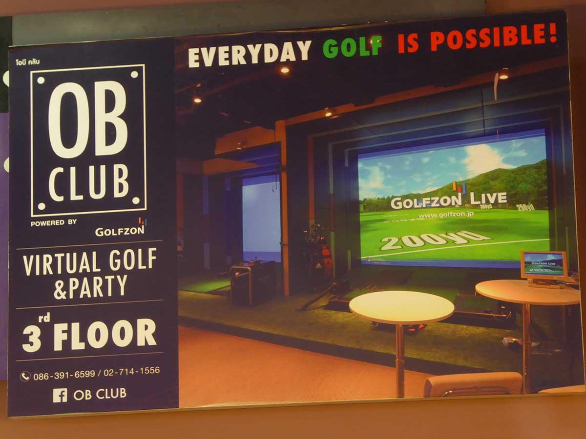 P1150618 - Golf