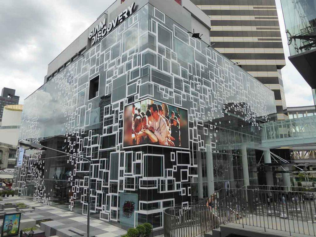 Siam Discovery Center - Shopping in Bangkok - Top Malls