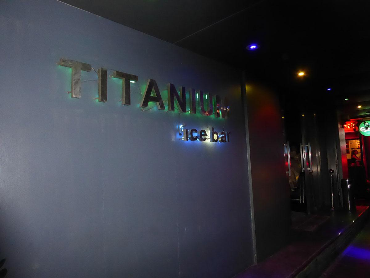 Titanium Ice Bar in Bangkok