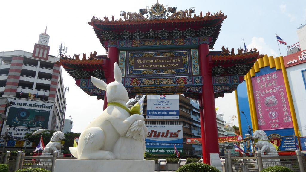 The China Gate in Chinatown Bangkok