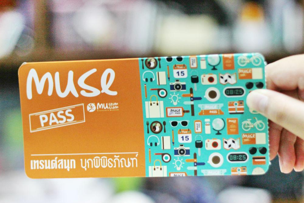 Muse Pass Thailand