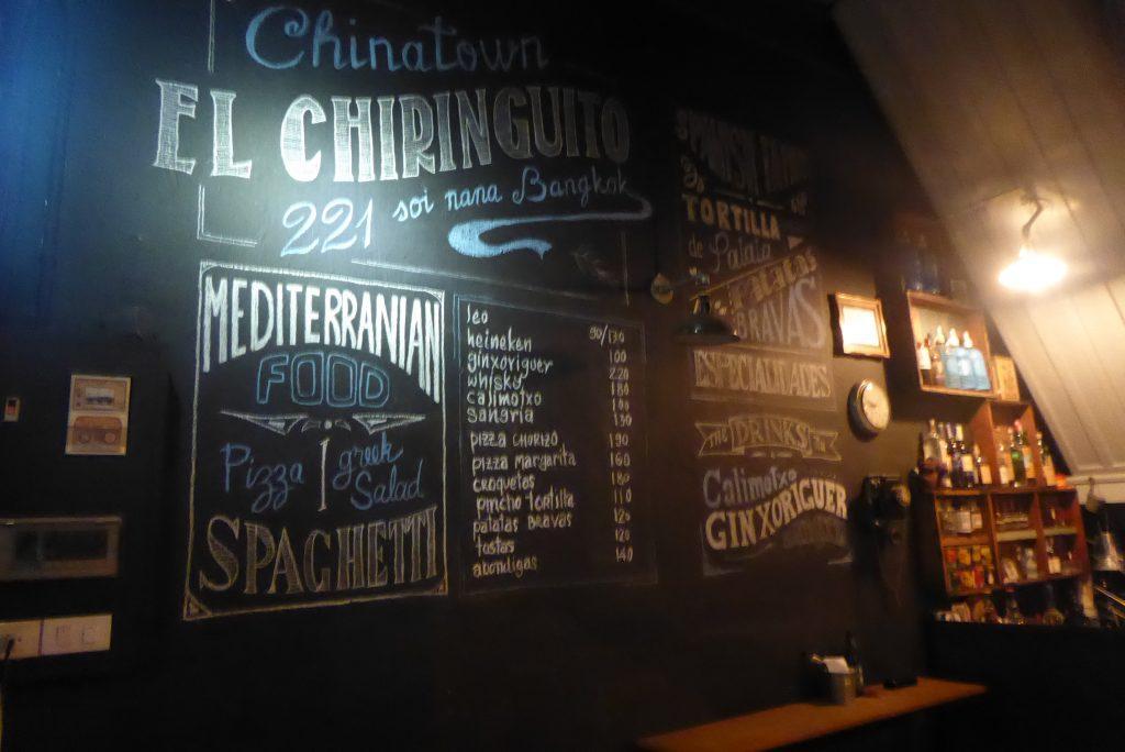 El Chiringuito Bar in Chinatown Bangkok