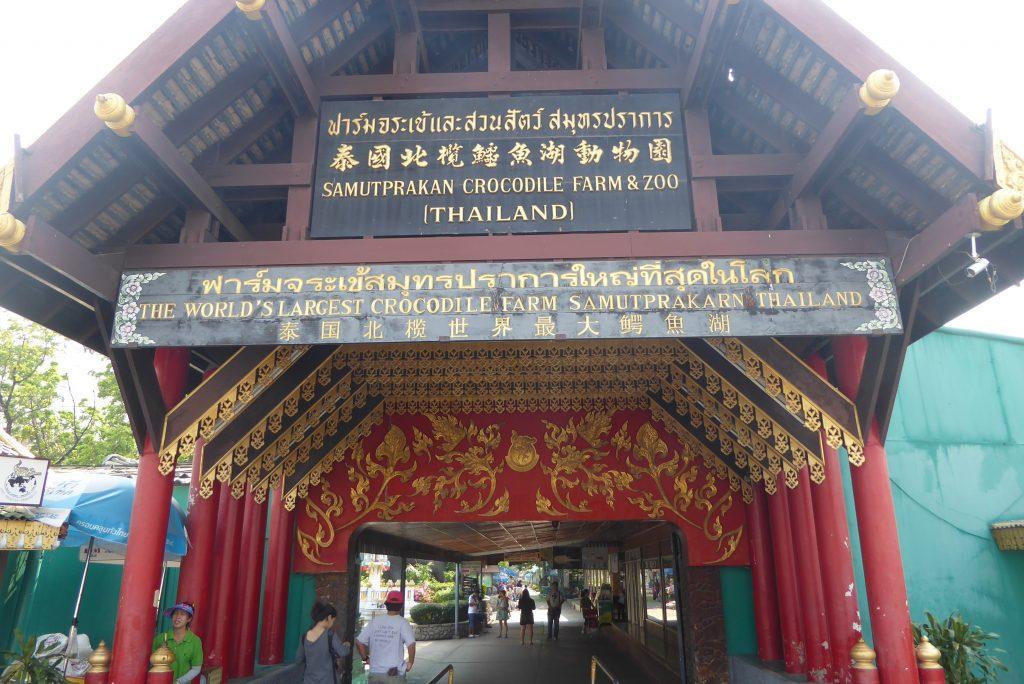 Samutprakarn Crocodile Farm Bangkok Tourist attraction in Bangkok