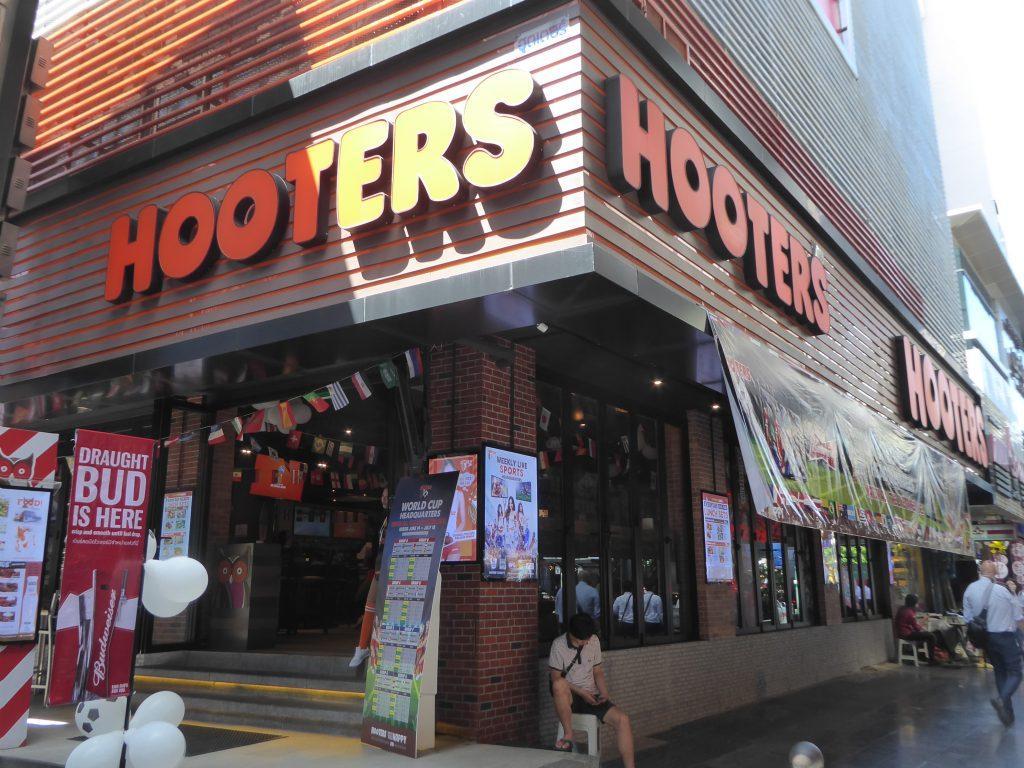 Hooters Silom Bangkok