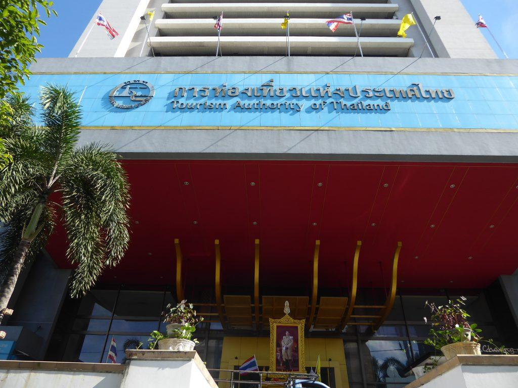 Tourism Authority of Thailand Office in Bangkok