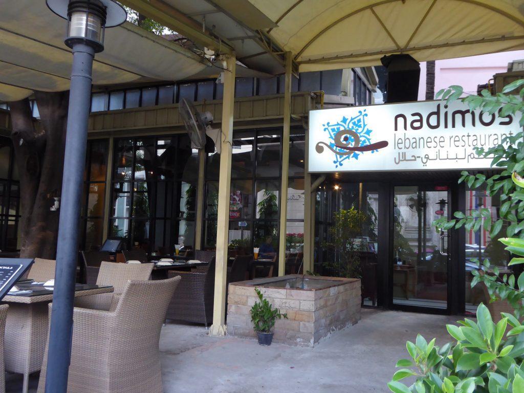 Lebanese food restaurants in Bangkok