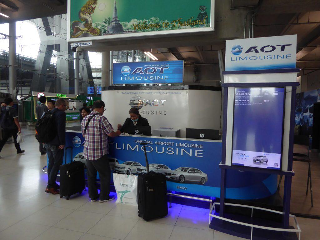 AOT Limousine 1024x768 - Suvarnabhumi Airport