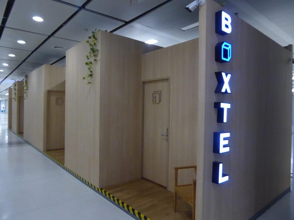 Boxtel e1563796491401 - Suvarnabhumi Airport