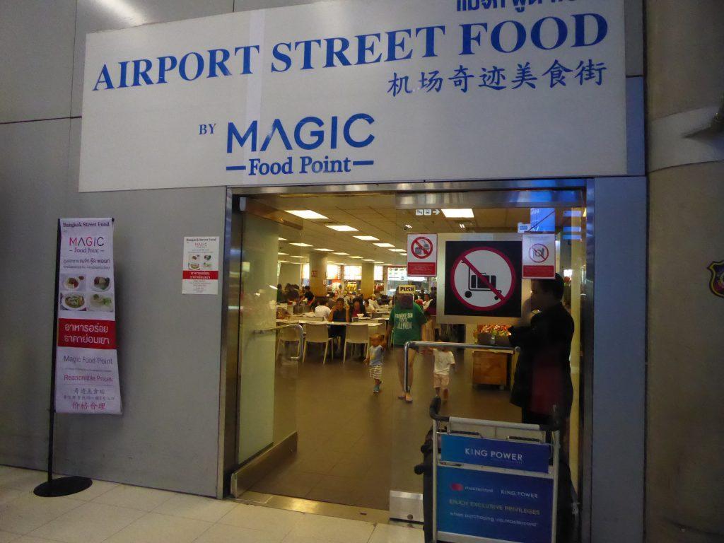 Magic Food Point 1 1024x768 - Suvarnabhumi Airport