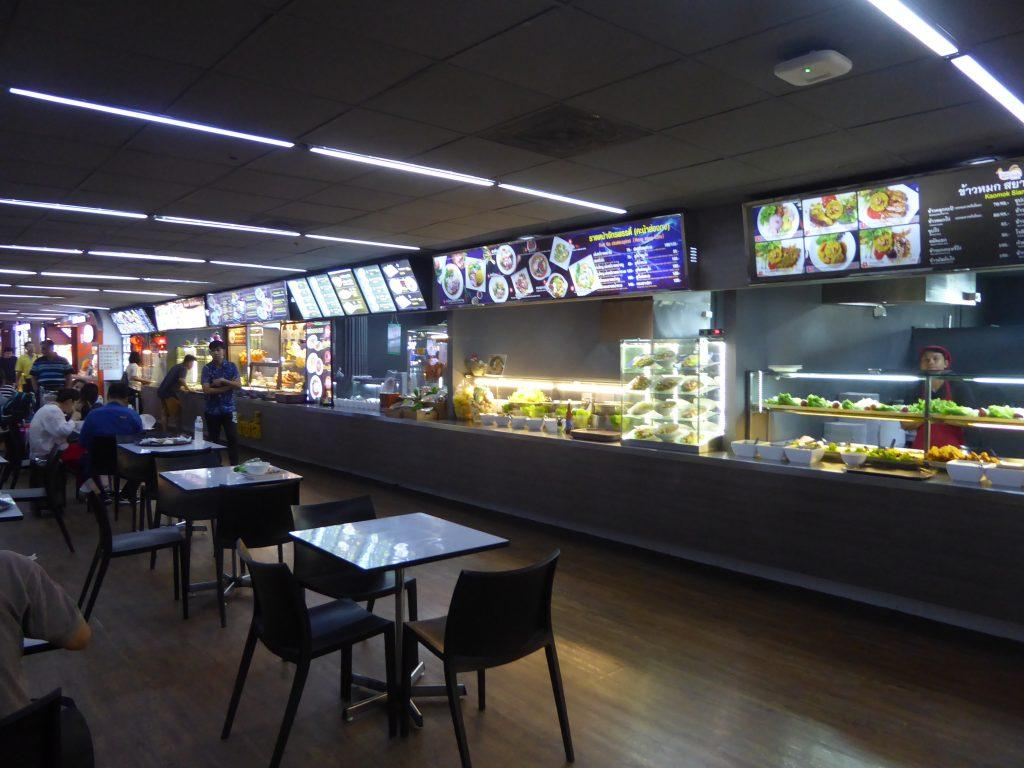 Don Muang Airport Bangkok Food Court