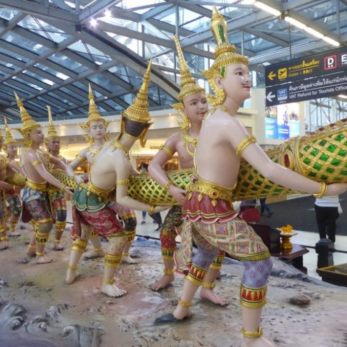 P1110499 e1586947374209 684x684 - Don Muang Airport