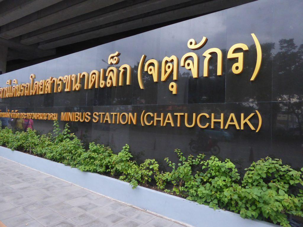 Chatuchak Mini-Van Station Bangkok