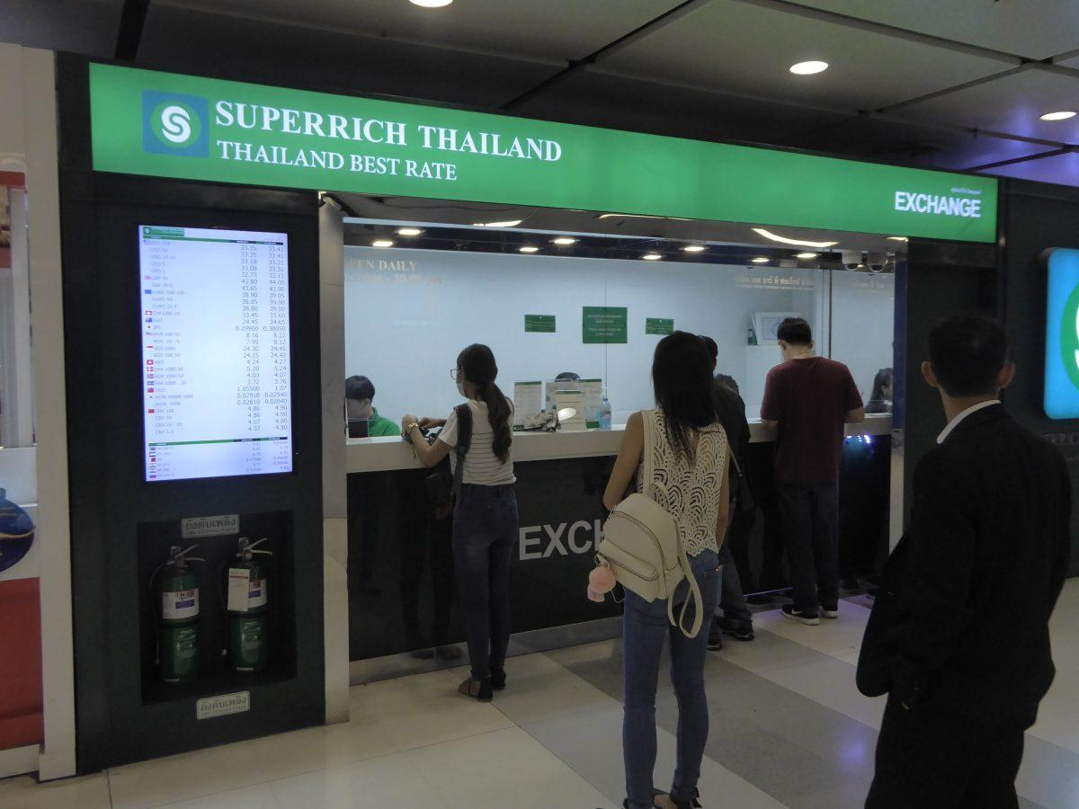 Where to change money at Bangkok Airport