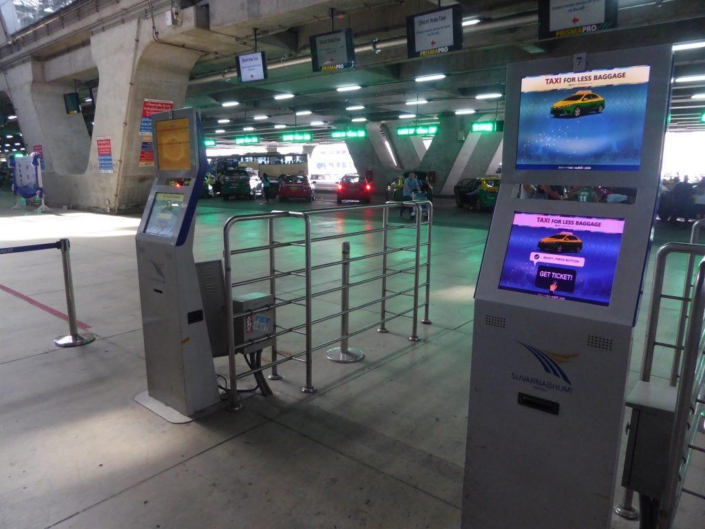 Taxi 2 1024x768 - Suvarnabhumi Airport