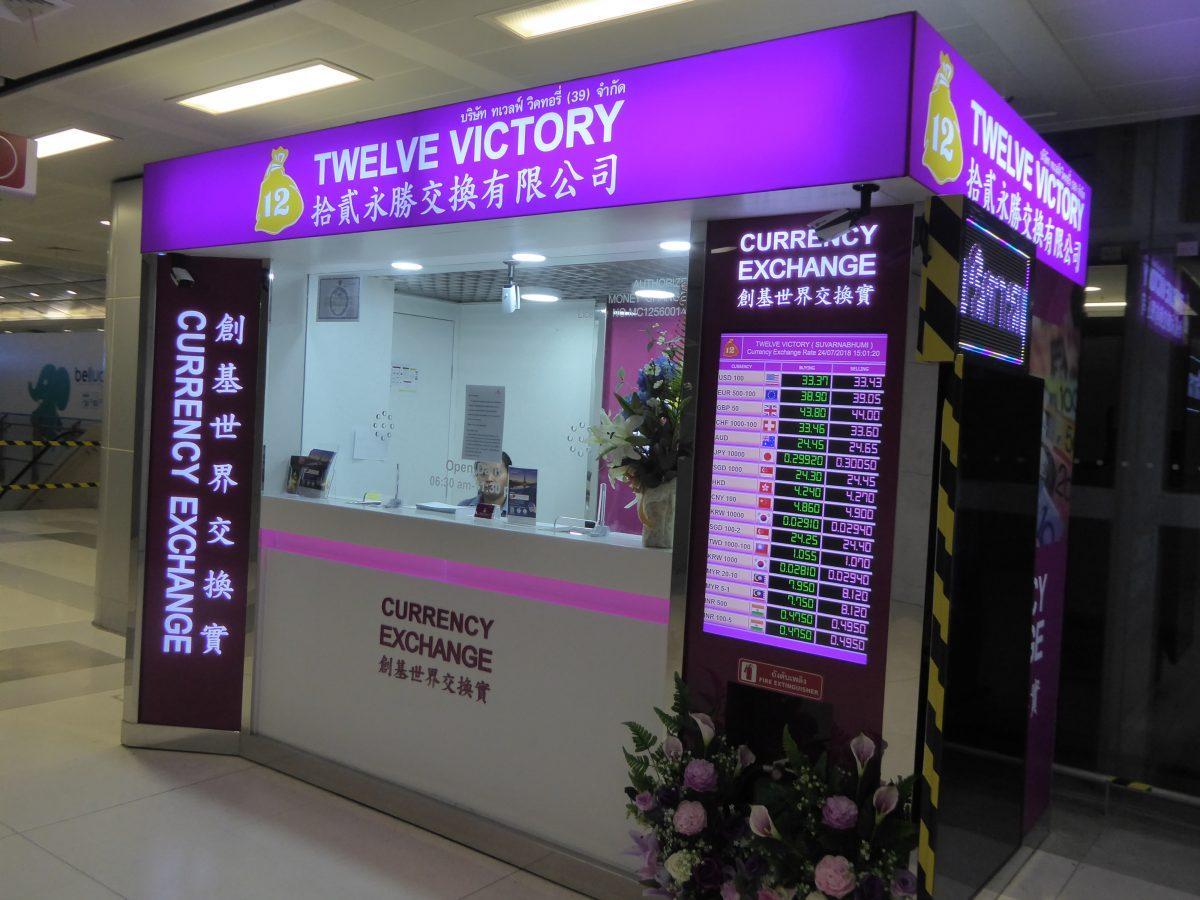 Twelve Victory e1563796618317 - Suvarnabhumi Airport