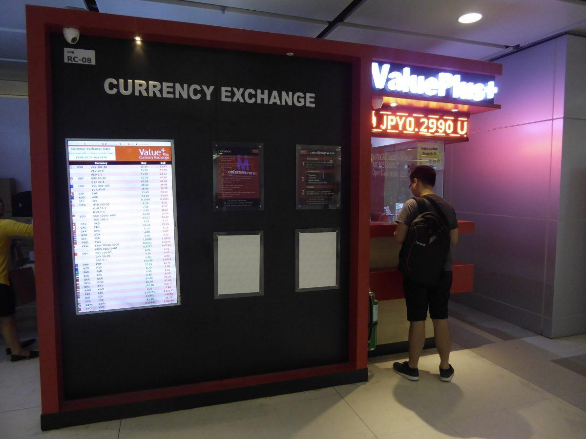 Value Plus  e1563796587552 - Suvarnabhumi Airport