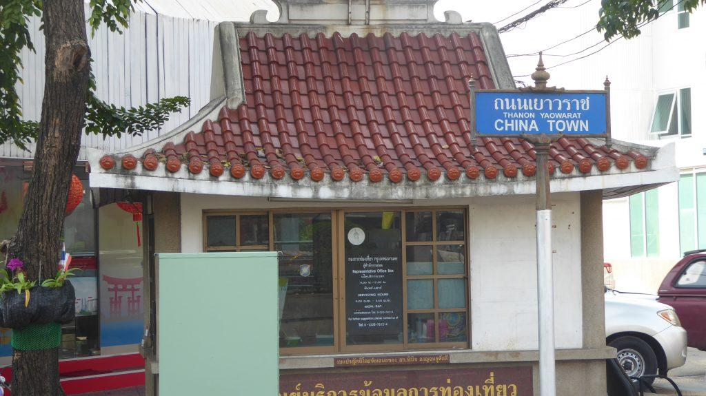 Walking Tour Bangkok