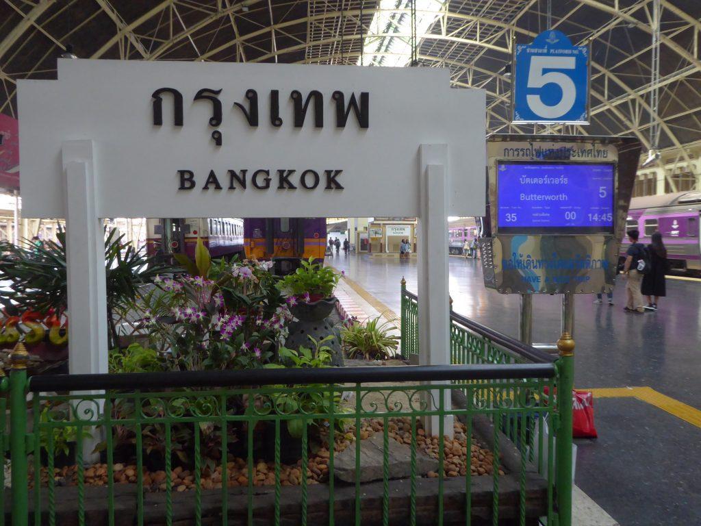 Hualamphong Railway Station in Bangkok