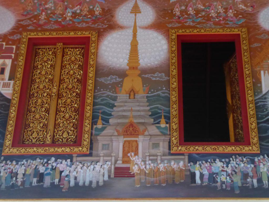 P1210071 1024x768 - Wat Pariwat