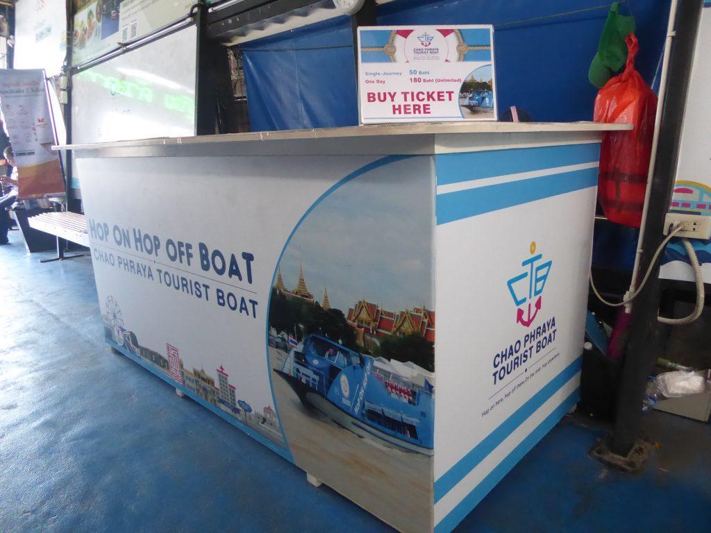 Chaophraya Tourist Boat Bangkok