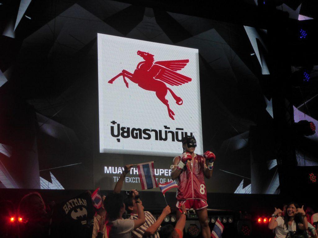 P1230542 1024x768 - Muay Thai Super Champ